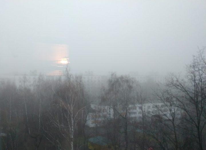 Пар и Туман