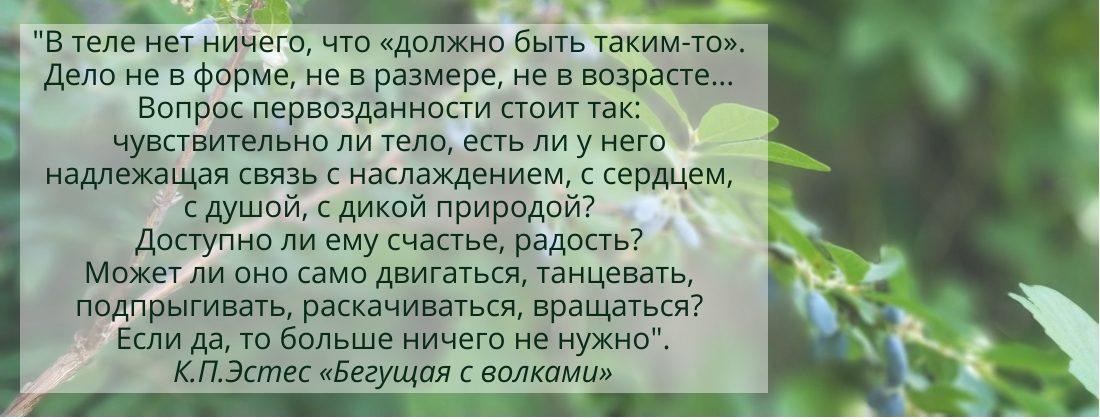 Анна Феоктистова